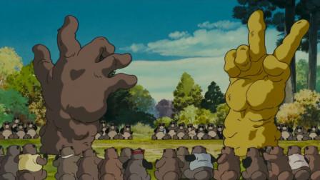 一群会变身的狸猫,为了保护家园和人类展开大战,结局我哭惨了!