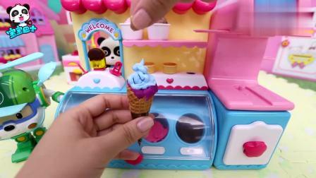《宝宝巴士》小朋友做了一紫色的冰淇淋,乐迪觉得是什么口味的呢