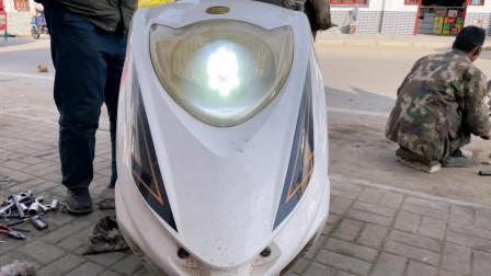 电动车大灯亮度太弱该怎么办?用师傅这方法,亮度轻松就增加一倍