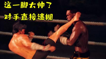 李小龙游戏对战01:只要你快如闪电,身高就不是差距