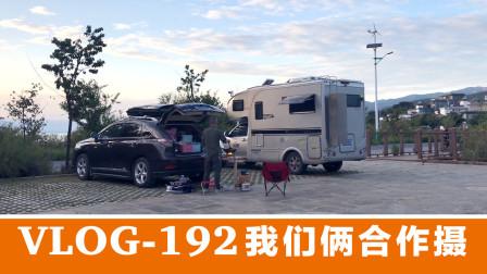 房车旅行至云南,苍山洱海边好多空房子,你不来大理开客栈吗?