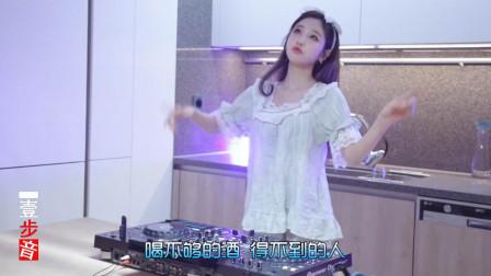 一首DJ舞曲《喝不够的酒》节奏极好,特好听!