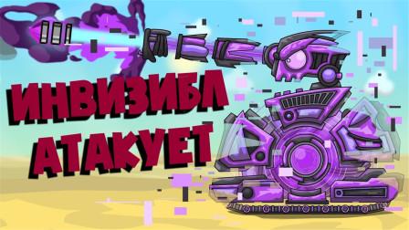 坦克世界动画:沙漠中中失去向导的坦克双人组!