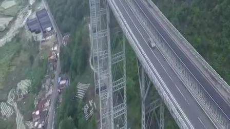 中国最壮观的大桥,雅西高速干海子特大桥,场面太震撼了