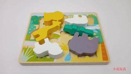 看形状认知动物,童趣木质玩具