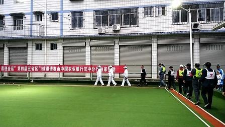 汉中市南郑区门球赛团体小组赛宁夏吴忠对山西顺风