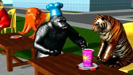 动物动画 猩猩的果汁俱乐部开业啦
