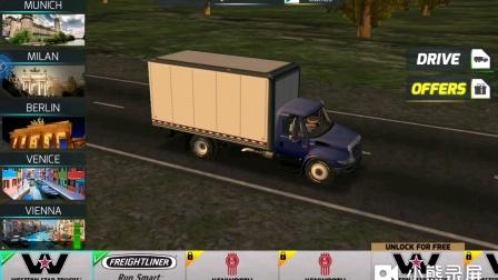 试玩欧洲卡车模拟2