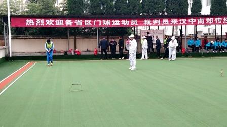 汉中市南郑区七省门球赛团体榆林门协队对南郑军休队