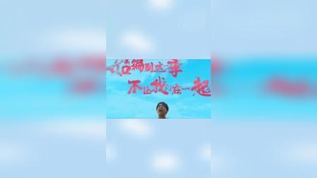 风犬少年的天空:彭昱畅天台表白安然