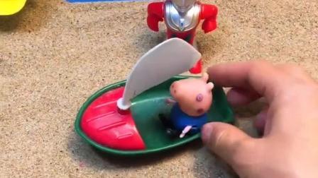 乔治玩奥特曼的小船,奥特曼把玩具都借给小朋友,谁没还回奥特曼的玩具呀
