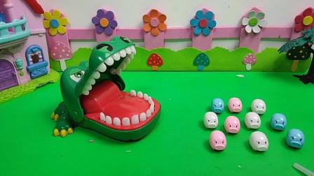 小猪找妈妈,大鳄鱼是小猪的妈妈吗?