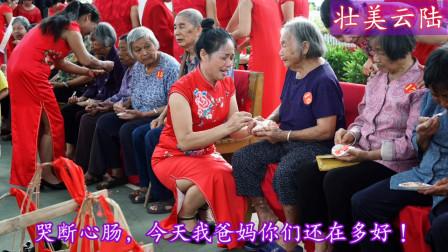 广西上林县 大丰镇云陆庄 烛光里的妈妈让你含泪看不下去