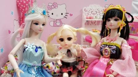 叶罗丽故事 冰公主和妹妹都不想洗碗,聪明的罗丽会怎么做呢