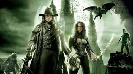 几分钟看完狼叔化身计生主任整治吸血鬼超生的奇幻电影《范海辛》