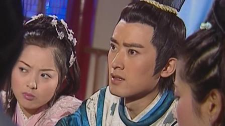 少年包青天:郭公公被皇后照着,包拯无法查清楚事情真相