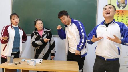 老师看学生写的英语作文,一个个脑子太活跃,老师气坏了,太逗了