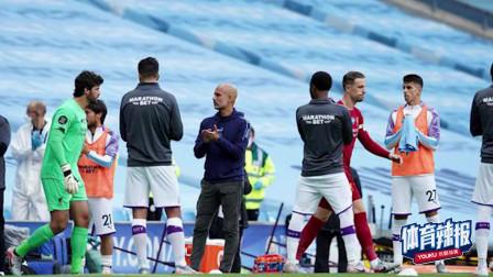英超-斯特林造三球德布劳内、福登传射 曼城4-0利物浦