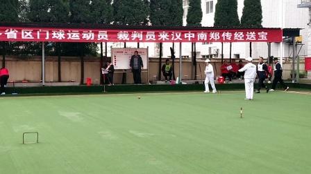汉中市七省市门球邀请赛团体小组赛山西顺凤队对南郑