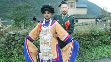 彝族结婚彝族婚礼彝族新歌婚庆吉根依呷与邱母阿萨莫上集