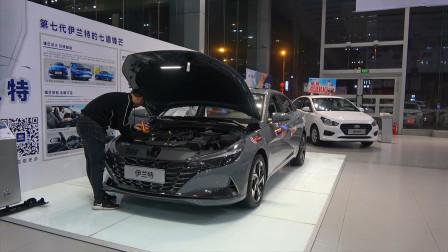 北京现代第七代伊兰特车型解析篇-0991车评中心