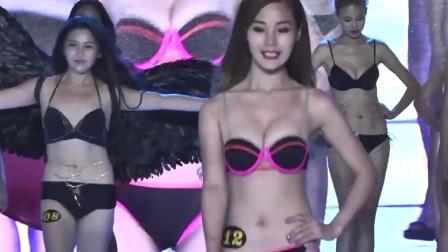 泳装秀:全球旅游文化小姐中国大赛A