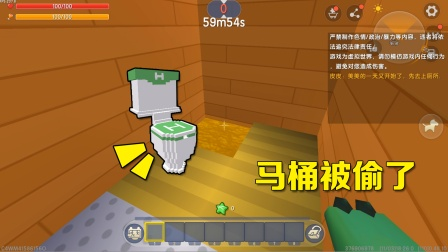 迷你世界:小表弟过分,他把小乾家的马桶偷走了,害我四处找厕所