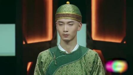 演员请就位2:郭敬明模仿陈宥维演戏,简直传神逗笑全场!