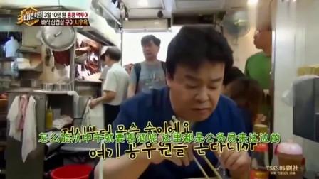 白钟元:白钟元第一次吃中国烧鹅称太好吃,不想回韩国了!