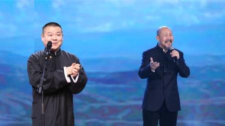 相声搞点儿乐:腾格尔版的《小芳》,仿佛是在跟小岳说另一个故事