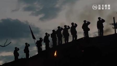 纪念抗美援朝七十周年《血肉之躯》配乐诗朗诵