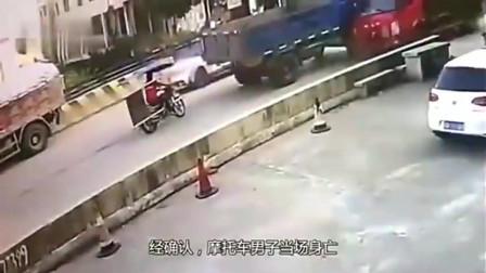监控实拍:逃不掉的车祸,男子死的太冤了!