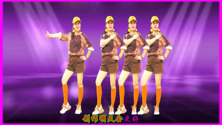 明天会更好广场舞《韭菜花儿开》舞步欢快可爱,附教学分解!