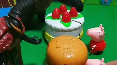 佩奇和乔治的玩具,竟然被怪兽当成了美食,怪兽真的是太笨了!
