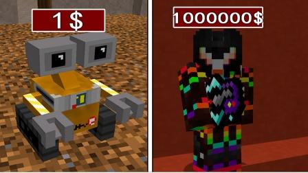 我的世界:制作一架价值100万美元的机器人!