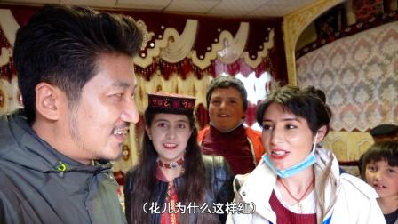 在新疆遇到塔吉克族结婚,问女孩择偶标准害羞了,结婚照太惊艳!