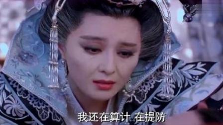 武媚娘传奇:皇帝死前竟给媚娘留下这道保命旨,媚娘大哭不值得!
