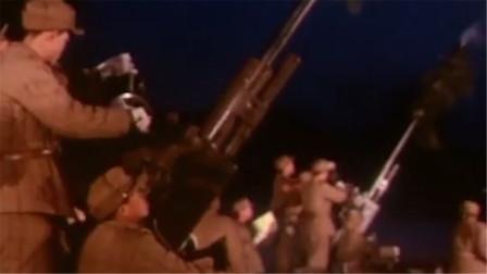 《金刚川》故事原型:战友全部牺牲,志愿军高射炮兵独自一人打爆美机