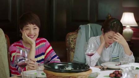 我的前半生:罗子君认富豪后爸, 饭桌上这一番话, 让人又哭又笑
