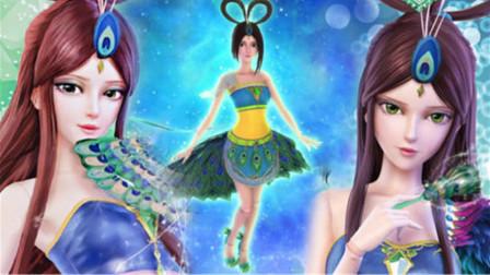 精灵梦叶罗丽:孔雀身份成谜,茉莉身份也不简单,前世竟是黑公主!