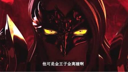 精灵梦叶罗丽:王默老爸低调登场,仙境最强仙子,没有一个反派惹得起!