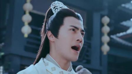 青云志:青云门两个大乡里出城了,李易峰想玩,不料被拉走了