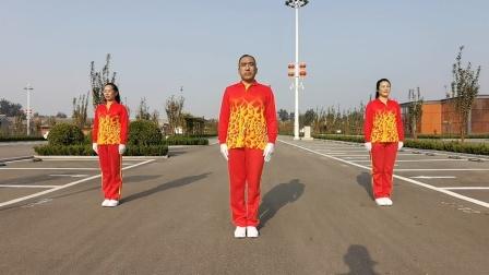 中国时光健身操第五套示范