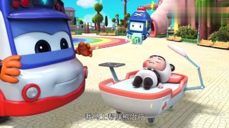 百变校巴:歌德手中的治疗器很可爱,胖熊还是怕治疗,该咋办