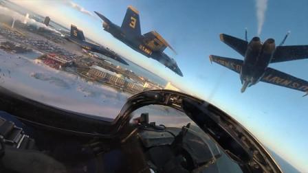 第一视角拍摄美国海军蓝色天使飞行表演队