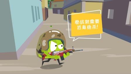 达夫玩游戏:巷战就需要近身绝杀