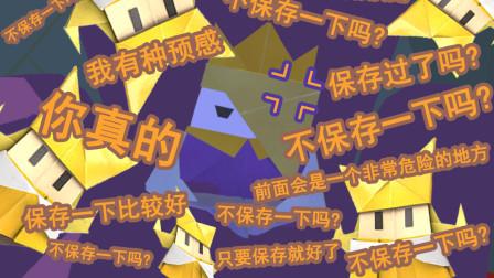 【纸片马里奥:折纸国王 VR版】宣传片(雾)