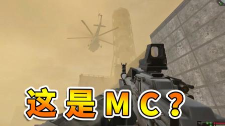俄语玩家狂喜丨连MC老玩家都认不出这是个什么游戏?