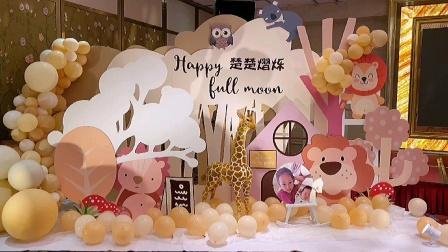 秋季森林主题宝宝宴气球布置
