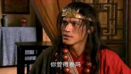 武松:武松小店吃饭,竟被小子骂作是野狗,下秒武松教他做人